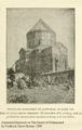 Aghtamar 1890.png