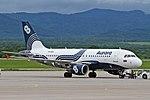Airbus A319 Aurora Airlines pushback in Vladivostok Int. Airport.jpg