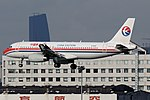 Airbus A320-232, China Eastern Airlines JP7401850.jpg