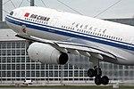 Airbus A330-243 Air China B-6131 (13971270287).jpg
