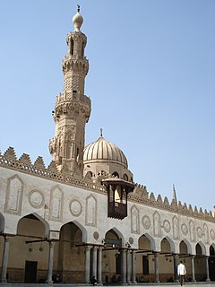 Al-Azhar University university in Egypt