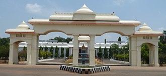 Karaikudi - Entrance of Alagappa University