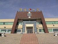 Alashankou railway station.jpg