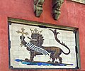 Alcazar of Seville Coat of Arms.jpg