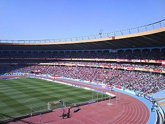 Culture of Syria - Aleppo International Stadium