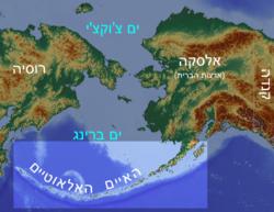 מיקומו של ים ברינג בצפון האוקיינוס השקט