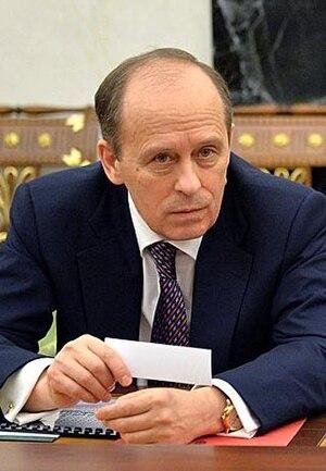 Alexander Bortnikov - Image: Alexander Bortnikov 2014 12 26