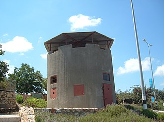 Tegart's Wall - Pillbox built along the route of Tegart's Wall, still standing today near Goren industrial zone, northern Israel