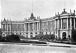 Alte Bibliothek, Unknown photographer [Public domain], via Wikimedia Commons