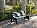 Amin al-Islami Park - Trees and Flowers - Nishapur 014.JPG