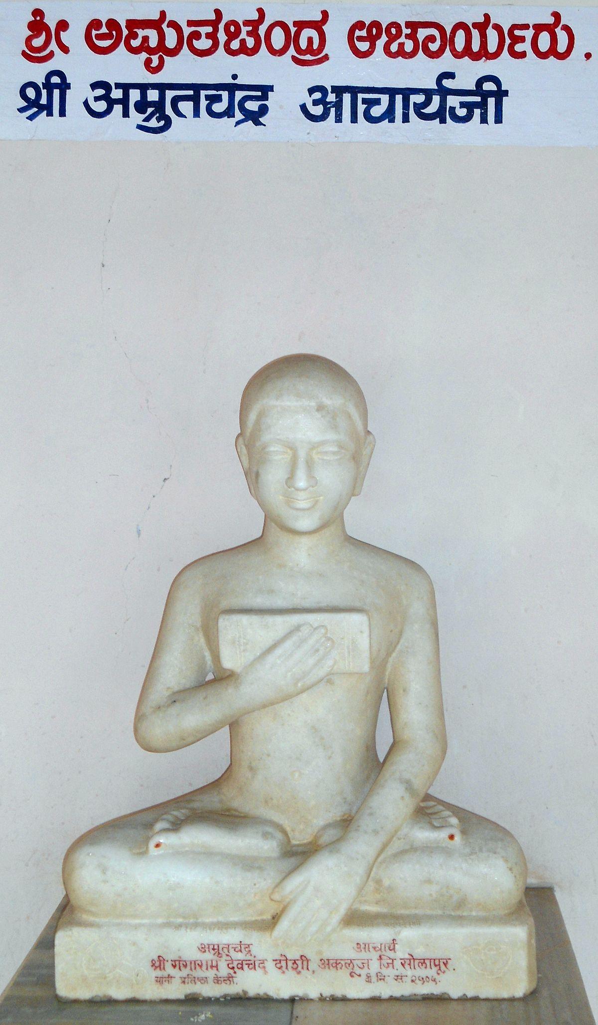 Jainism Stories For Kids