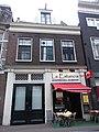 Amsterdam, Reguliersdwarsstraat 86.jpg
