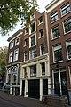 Amsterdam - Prinsengracht 247.JPG