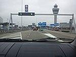 Amsterdam Schiphol Airport - panoramio (1).jpg