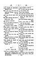 Anarabicenglish00camegoog-page-142.jpg