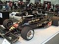 Andretti Lotus 77.jpg