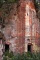 Anfabrikas cliff - panoramio (1).jpg