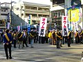 Anti-Aum Shinrikyo protest.JPG