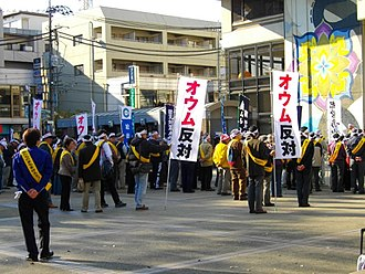 Cult - An anti-Aum Shinrikyo protest in Japan, 2009