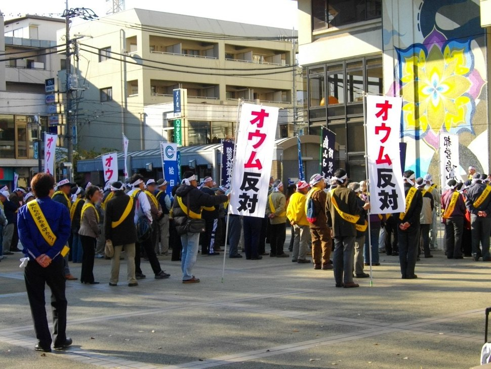 Anti-Aum Shinrikyo protest