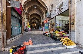Bazaar - Wikipedia