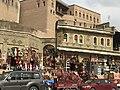 Antique Shops Below Erbil Citadel.jpg