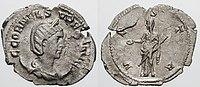 Antoninianus-Cornelia Supra-RIC 0030.jpg