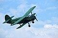 Antonov An-2 in Vitebsk.jpg