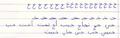 Arabic alphabet djim-kha.png