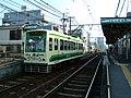 Arakawa tram (289759079).jpg