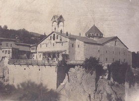 Cathedral of the Holy Mother of God before the Armenian Genocide