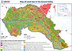 Ararat Valley Landcover ENG.jpg