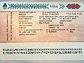 Argentina visa 2017.jpg