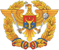 Armed Forces of Moldova logo.png