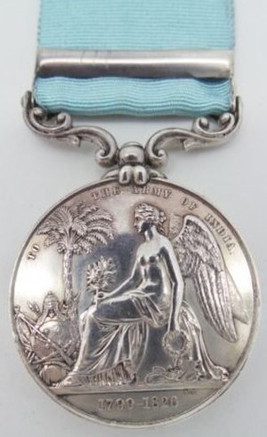 Army of India Medal - Image: Army of India Medal Reverse