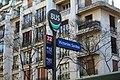 Arrêt bus Victorien Sardou Paris 5.jpg