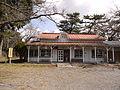 AshinokouenStation.JPG