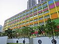 Assembly of God Leung Sing Tak Primary School (Hong Kong).jpg