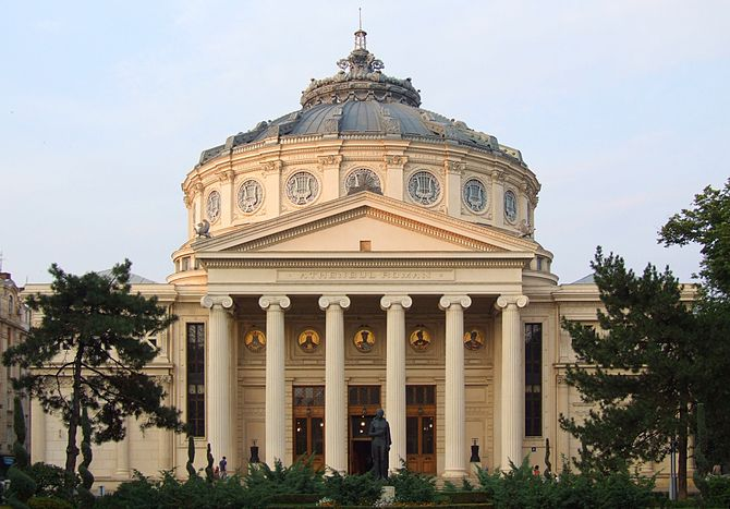 Romanian Athenaeum in the evening, Bucharest (Photo credit: Wikipedia)