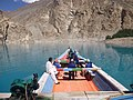 Attabad Lake view from Boat 06.jpg
