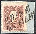Austria Lombardy-Venetia 1858 UDINE.jpg