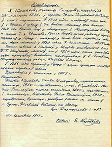 автобиография образец написания в беларуси
