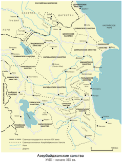 Javad Khanate One of the khanates of Azerbaijan in the middle of the XVIII century. Javad khanate was located at the crossroads of Kur-Araz rivers of Azerbaijan
