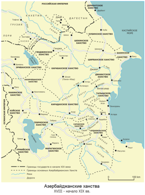 Khanates of the Caucasus - The khanates in the 18th-19th centuries.