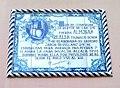 Azulejo Almonas Reales.jpg