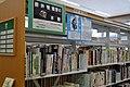 Azumino Public Toyoshina Library Kei Kumai corner ac.jpg