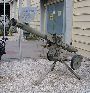 B-10 recoilless rifle - B-10 recoilless rifle in Batey ha-Osef Museum, Israel.