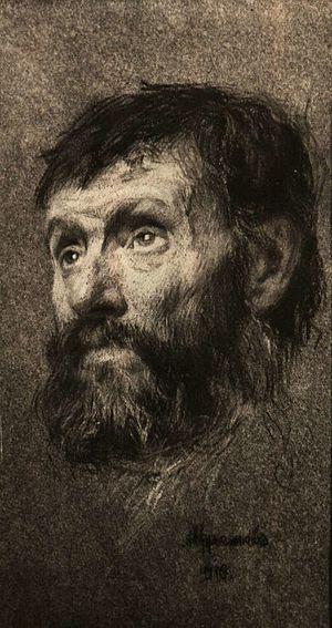 Nikola Avramov - Image: BASA 1772K 1 91 1 Painting by Nikola Avramov