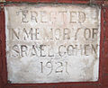 BNai Jacob Synagogue Detail - 2 - Middletown PA.jpg