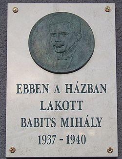Photo of Bronze plaque № 40126